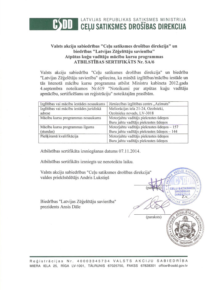 Licence-11-2014